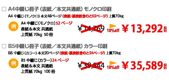hikaku20171227