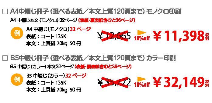 hikaku20180629