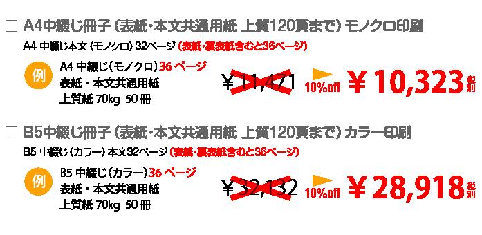 hikaku20180831