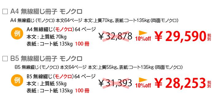 hikaku20180228