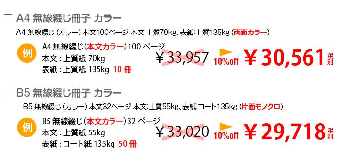 hikaku20180428
